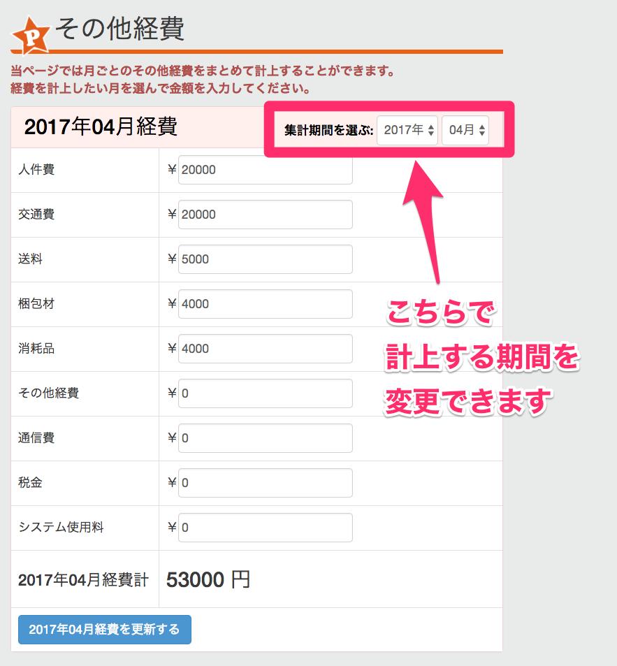 sonotakeihi0020-2